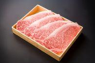 豊後牛サーロインステーキ【約180g×4枚】