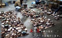 大登り窯で焼く陶芸手ひねり体験ペアチケット