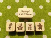 クリスマスの消しゴムはんこセット