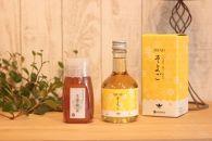 東美濃産100%のそよご蜜で造ったミード酒と園主自慢のそよご蜜
