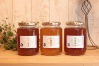 堀養蜂園「園主が選ぶ1kg3本セット」