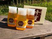 佐元養蜂場のはちみつ 国産蜂蜜 あかしあ×とち×百花 3本セット