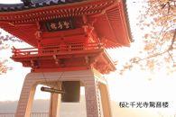 【尾道市、しまなみ海道等】JTBふるさと納税旅行クーポン(15,000円分)