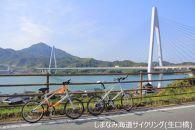 【尾道市】JTBふるぽWEB旅行クーポン(30,000円分)