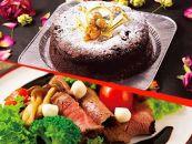 ★クリスマス限定!★ケーキ&ビーフセット「ガトーショコラ&ローストビーフ」
