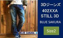 CK34【size2】3Dジーンズ「402XXASTILL3D」
