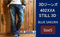 CK37【size5】3Dジーンズ「402XXASTILL3D」
