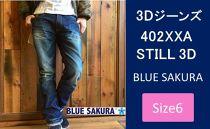 CK38【size6】3Dジーンズ「402XXASTILL3D」