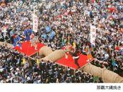 【那覇市】JTBふるぽWEB旅行クーポン(15,000円分)