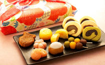 亀井の松山銘菓詰合せA(11種/11袋)