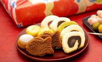 亀井の松山銘菓詰合せC(11種/18袋)