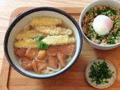 【アイアンブラックシリーズ】麺鉢ペア