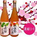 長崎梅酒のみくらべ/南高梅酒・古城梅酒720ml