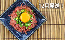 12月発送!北海道<食創・シマチク>粗挽き和牛の高級コンビーフたっぷりセット