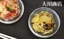 工場直送!!『松前漬・北寄黄金』食べ比べ4袋セット<大川商店>