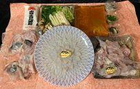 ふぐ料理フルセット(4~5人前)
