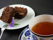 〔冬のギフト〕世界をうならせたチョコレートケーキと香り高い紅茶のセット
