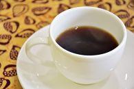 【豆】屋久島の水で磨き、機械を使わずに焙煎するコーヒー豆