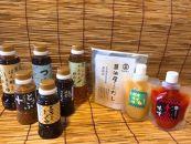 【マルサン醤油】調味料8種類+だしパックセット