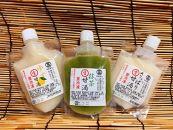 【マルサン醤油】生甘酒3種(さっぱり・ゆず・抹茶)22個セット