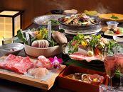 鬼怒川温泉ホテル夕食と入浴ペアチケット(個室 結坐)