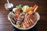 C-013魚介たっぷり石狩鍋【4~5人前】