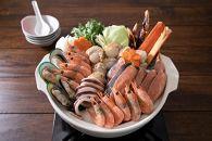 D-006タラバ蟹も入ってる魚介たっぷり石狩鍋【5~6人前】