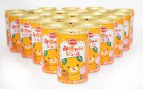 POMみきゃんジュース(160g缶×24本)