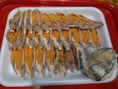 琵琶湖の珍味 鮒ずし