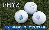 ゴルフボールPHYZ(12個入)