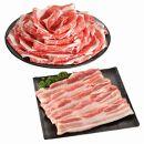 土佐和牛最高級A5特選濃厚牛バラ&美鮮豚バラ1kgセット<高知市共通返礼品>【ポイント交換専用】
