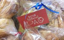 【ポイント交換専用】パン工房パオの自家製酵母パンセットE