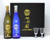 【オリジナルグラス付】旭神威 大吟醸酒・純米大吟醸酒 ギフトアソート