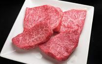 【冷蔵便】神戸牛ステーキセット計400g(ロース&柔らか赤身100g各2枚)