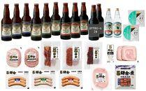 【2021年1月お届け】鎌倉ビール醸造「鎌倉ビール・サイダー飲み比べ×鎌倉ハムバラエティーセット」