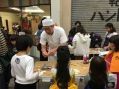 和菓子作り体験チケット(1名様)