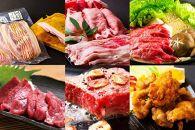 <<期間限定>>定期便★全6回★「阿蘇市人気のお肉食べつくし!」