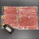 近江牛「冷凍のまま簡単に調理できるスライス肉割りした付き」冷凍約500g