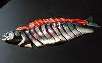 【数量限定】新巻鮭姿切身(オホーツク海産・網走加工)