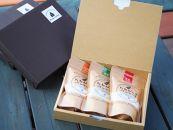 たねがしまパンケーキミックス粉(詰め合わせ) 3袋入りギフトボックス