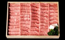 A5黒毛和牛焼肉用約500g