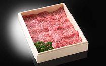 【常陸牛】焼肉用(赤身)1.2kg