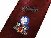ちはや姫ネクタイ2本セット紺×エンジ