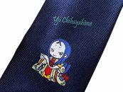 ちはや姫ネクタイ2本セット紺×緑