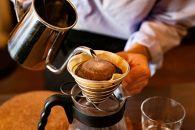 八王子が誇るハイエンドのスペシャルティコーヒー豆専門店「カザーナコーヒー」の3か月定期便