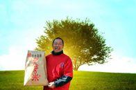 栽培期間中農薬・化学肥料不使用 令和元年産 日吉高原コシヒカリ玄米20kg