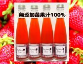 SkyBerryDrops (180ml×4本)