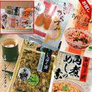 長崎うまいものセット/スライスからすみ・しっぽく漬・長崎ちゃんぽん・角煮めしの素 ふるさと納税