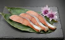 【数量限定】<オホーツク産>【極上】天然銀鮭の新巻きの切り身 半身 約900g