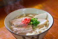 【極上】沖縄そば老舗店「そば処きくや」三枚肉そばセット(3食)